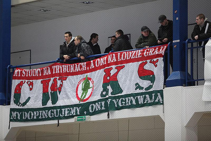 Legia Warszawa 0-4 MMKS Nowy Targ - fot. Piotr Galas (zdjęcie 4 z 34)