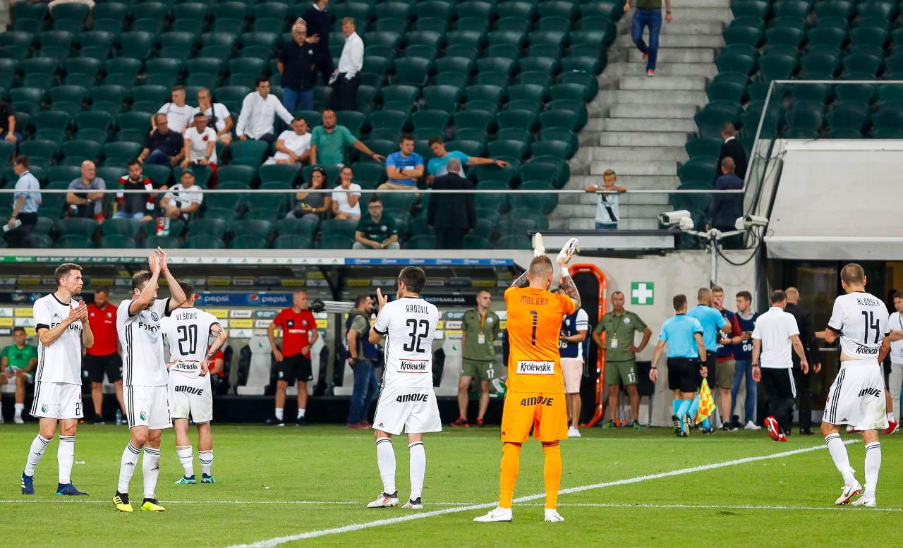 Legia Warszawa 0-2 Spartak Trnava - fot. Piotr Galas (zdjęcie 80 z 84)