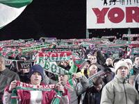 Mistrzem Polski jest Legia w wykonaniu kibiców - fot. Woytek