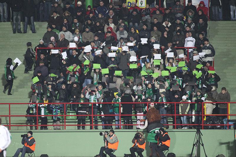 GKS Bełchatów 0-1 Legia Warszawa - fot. Piotr Galas (zdjęcie 42 z 69)
