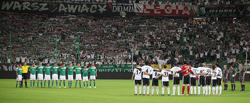 Legia Warszawa 0-2 GKS Bełchatów - fot. Piotr Galas (zdjęcie 10 z 59)