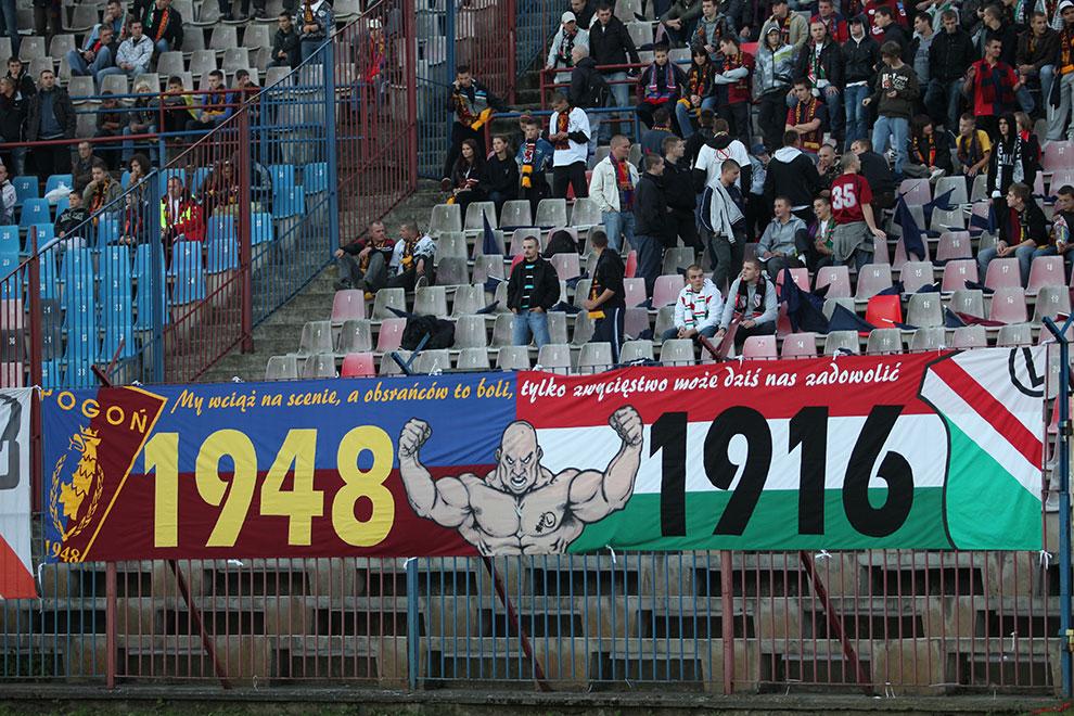 Pogoń Szczecin 0-1 Legia Warszawa - fot. Piotr Galas (zdjęcie 5 z 72)