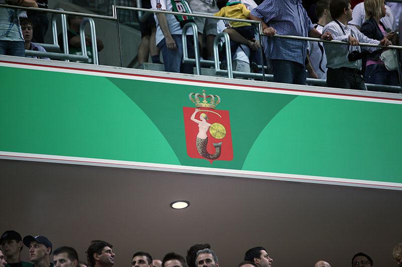 Prezentacja drużyny - fot. Piotr Galas (zdjęcie 13 z 49)
