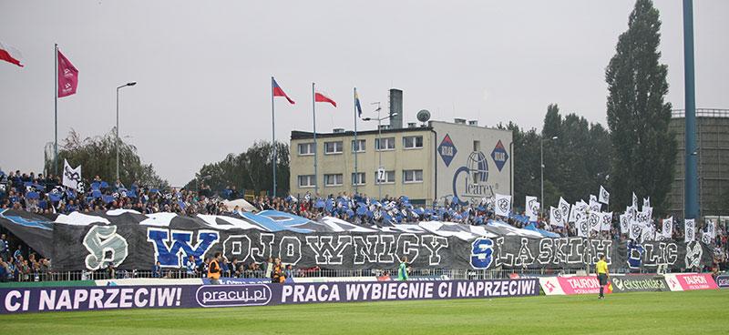 Ruch Chorzów 1-0 Legia Warszawa - fot. Piotr Galas (zdjęcie 28 z 45)