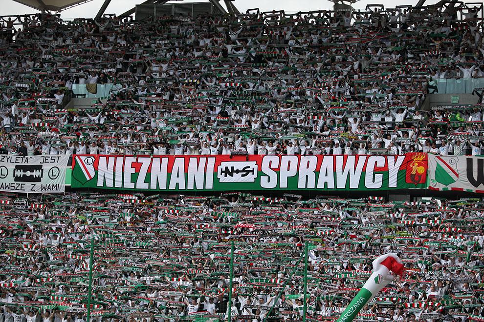 Legia Warszawa 2-3 Ruch Chorzów - fot. Piotr Galas (zdjęcie 11 z 59)