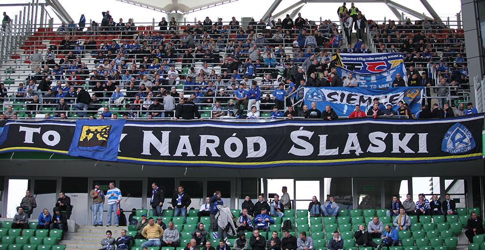 Legia Warszawa 2-3 Ruch Chorzów - fot. Piotr Galas (zdjęcie 46 z 59)