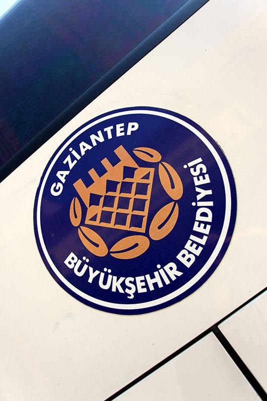 Gaziantepspor 0-1 Legia Warszawa - fot. Piotr Galas (zdjęcie 1 z 89)