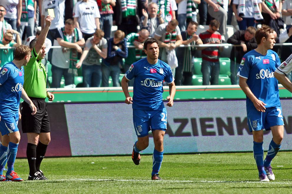 Legia Warszawa 0-1 Lech Poznań - fot. Piotr Galas (zdjęcie 52 z 103)