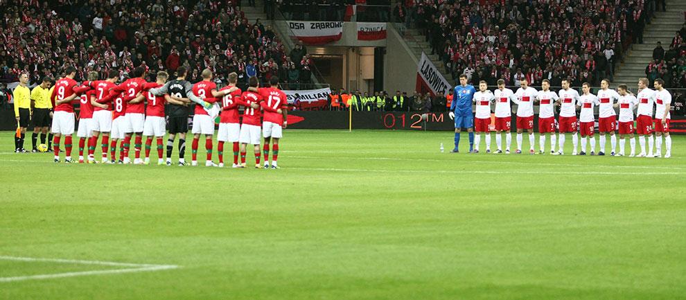 Polska 0-0 Portugalia - fot. Piotr Galas (zdjęcie 35 z 68)
