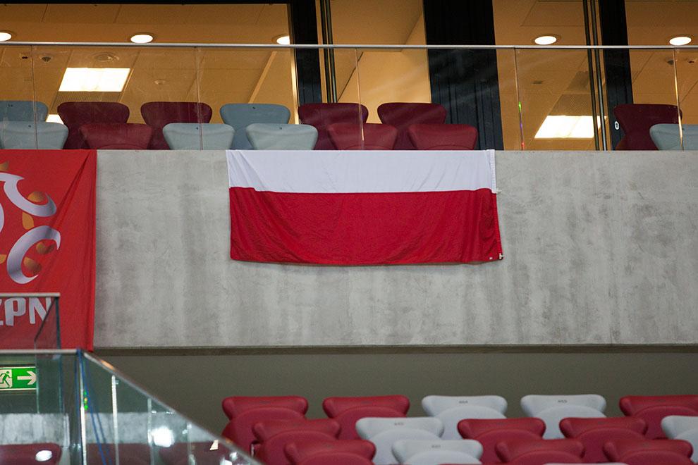 Polska 0-0 Portugalia - fot. Piotr Galas (zdjęcie 6 z 68)