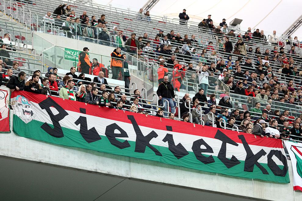 Sparing: Legia Warszawa 0-2 Sevilla FC - fot. Piotr Galas (zdjęcie 37 z 71)