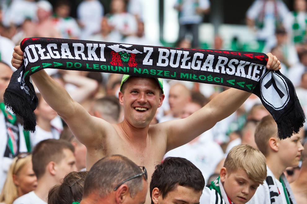Legia Warszawa 1-0 Lech Poznań - fot. Piotr Galas/Wiadomosci24.pl (zdjęcie 106 z 110)
