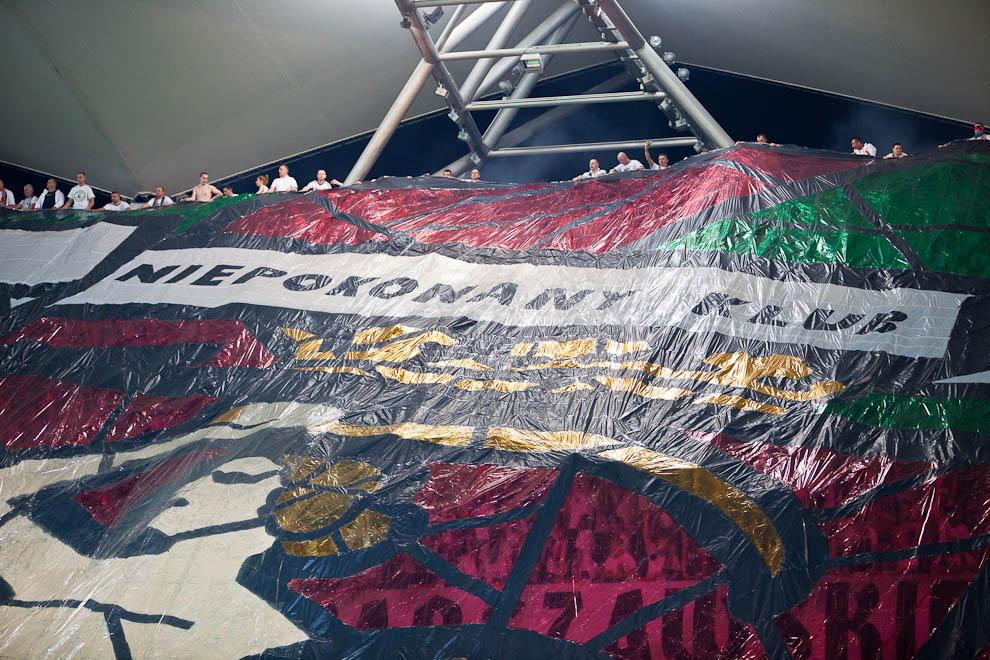 Legia Warszawa 0-1 Śląsk Wrocław - fot. Piotr Galas/Wiadomosci24.pl (zdjęcie 26 z 86)