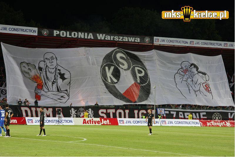 Полония Варшава