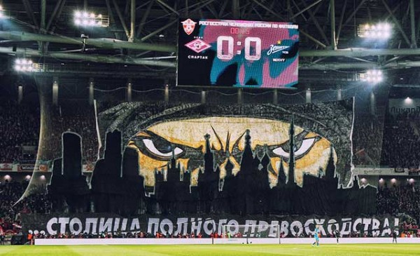 Spartak Moskwa na meczu z Zenitem St. Petersburg