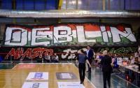 Oprawa kibiców z Dęblina na meczu koszykarzy z AZS-em Koszalin - fot. Woytek / Legionisci.com